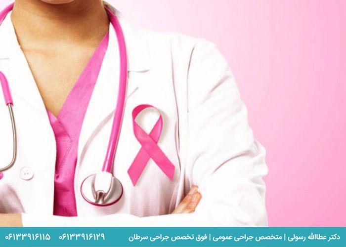 متخصص سرطان پستان با روپوش سفید و روبان صورتی